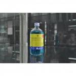 แอลกอฮอล์ 70% - วิทยาศรม – เคมีภัณฑ์