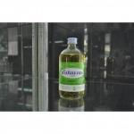 น้ำมันมะกอก - วิทยาศรม – เคมีภัณฑ์