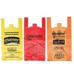 ผลิตจำหน่ายถุงพลาสติก - บริษัท สหจิตต์วัฒนาอุตสาหกรรมพลาสติก จำกัด