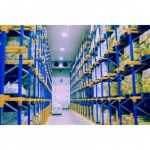 Warehouse and Distribution Center - Wall Technology Co Ltd