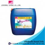 เคมีสำหรับงานล้างในระบบน้ำ - บริษัท ซินเท็ค อินเตอร์ จำกัด