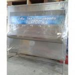 ตู้ทำน้ำเย็น เชียงใหม่ - เครื่องครัวสแตนเลส และผลิตภัณฑ์สแตนเลส เชียงใหม่