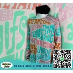 Namrungthai Knitting Co., Ltd.