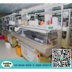 Manufacturer of Thailand. - โรงงานทอผ้า - นำรุ่งไทย นิตติ้ง