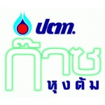 Chiang Mai Gas Consultant - Changphueak Gas Shop