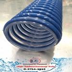 ท่อดูดตัวหนอน สมุทรปราการ - โรงงานผลิตท่อพลาสติก กิติวัฒนาพลาสเทค