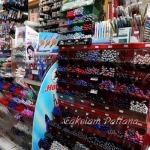 ร้านขายเครื่องเขียน ปลีก-ส่ง พระโขนง - ห้างหุ้นส่วนจำกัด เอกสยามพัฒนา