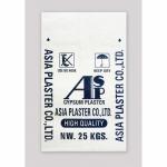 ปูนพลาสเตอร์ASPสีน้ำเงิน - บริษัท เอเชียพลาสเตอร์ จำกัด
