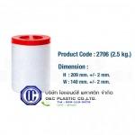 ผลิตกระป๋องพลาสติก HDPE - โอ แอนด์ ซี พลาสติก โรงงานผลิตแกลลอน กระปุก กระป๋อง ตามแบบตามสั่ง