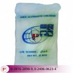 PAC ผง - เคมีภัณฑ์สำหรับอุตสาหกรรม พรภพเคมีคอล (2007)