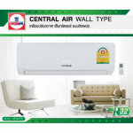 เซ็นทรัลแอร์ (Central Air) - ร้านขายแอร์นนทบุรี - สามัคคีแอร์ (1999)