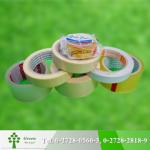 Green (1994) Co., Ltd.
