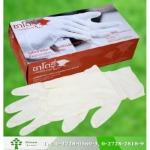 ถุงมือยางแพทย์ ราคาโรงงาน - อุปกรณ์เซฟตี้โรงงาน - กรีน (1994)