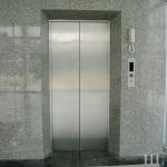 ติดตั้งลิฟต์โรงแรม | Hotel lift - ติดตั้ง และออกแบบลิฟต์ - ไฮไลท์ ลิฟท์ เซอร์วิส