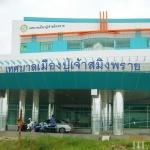 Highlight Lift Service Co Ltd
