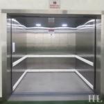 ลิฟต์บรรทุกสินค้า   Goods lift - ติดตั้ง และออกแบบลิฟต์ - ไฮไลท์ ลิฟท์ เซอร์วิส