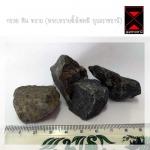 หินเม็ดใหญ่ 3ส่วน4 นิ้ว อุบล - กรวด หิน ทรายตั้งโชคดี อุบล