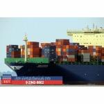 ชิปปิ้งและขนส่ง - บริษัท เซ้าเทรินชิปปิ้งและขนส่ง จำกัด