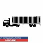 ขนส่ง - บริษัท เซ้าเทรินชิปปิ้งและขนส่ง จำกัด