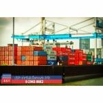 บริการปรึกษาด้านพิธีการศุลกากร - บริษัท เซ้าเทรินชิปปิ้งและขนส่ง จำกัด