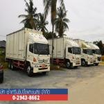 ชิปปิ้ง - บริษัท เซ้าเทรินชิปปิ้งและขนส่ง จำกัด
