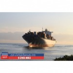 Accepting the Port Cargo Clearance - Southern Shipping & Transport Co Ltd