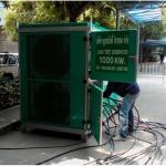 รับทดสอบเครื่องกำเนิดไฟฟ้า - บริษัท บุญประสิทธิ์วิศวกรรม จำกัด