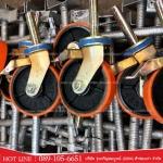 ล้อโพลียูรีเทน-12 - นั่งร้านนนทบุรี รุ่งเจริญสมบูรณ์ (2004) ค้าของเก่า