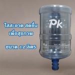 น้ำดื่มถัง 12 ลิตร - บริษัท 4 ซีซั่นฟู้ดส์แอนด์ดริ๊ง จำกัด