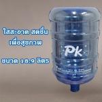 น้ำดื่มถัง 18.9 ลิตร - บริษัท 4 ซีซั่นฟู้ดส์แอนด์ดริ๊ง จำกัด