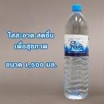 น้ำดื่มขวด 1500 มล. - บริษัท 4 ซีซั่นฟู้ดส์แอนด์ดริ๊ง จำกัด