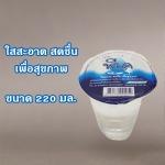 น้ำดื่มถ้วย 220 มล. - บริษัท 4 ซีซั่นฟู้ดส์แอนด์ดริ๊ง จำกัด