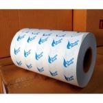 กระดาษม้วนผลิตตามสั่ง - บริษัท ศรีไทยเปเปอร์ซัพพลาย จำกัด