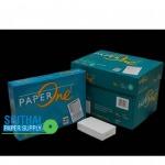กระดาษถ่ายเอกสาร - บริษัท ศรีไทยเปเปอร์ซัพพลาย จำกัด
