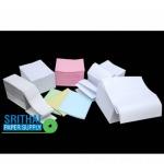 กระดาษพิมพ์ต่อเนื่องหลายขนาด - บริษัท ศรีไทยเปเปอร์ซัพพลาย จำกัด