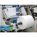 โรงงานกระดาษม้วน - บริษัท ศรีไทยเปเปอร์ซัพพลาย จำกัด