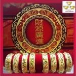 Ngow Chang Seng Gold Smith Co Ltd