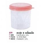 กระปุกพลาสติก - โรงงานพลาสติก ยูไนเต็ดโพลีโปรดักท์ จำกัด