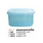 กล่องใส่อาหาร - โรงงานพลาสติก ยูไนเต็ดโพลีโปรดักท์ จำกัด