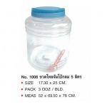โหลพลาสติก บรรจุภัณฑ์พลาสติก - โรงงานพลาสติก ยูไนเต็ดโพลีโปรดักท์ จำกัด