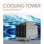 COOLING TOWER - บริษัท แมสเทค ลิ้งค์ จำกัด