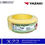 สายไฟ YAZAKI - บริษัท เอ็น.พี.ที. อีเลคทริค ซัพพลาย จำกัด