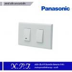 สวิทซ์ ปลั๊ก เพาเวอร์ปลั๊ก Panasonic - บริษัท เอ็น.พี.ที. อีเลคทริค ซัพพลาย จำกัด