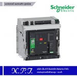 เบรกเกอร์ แมกเนติก ลูกย่อย Schneider - บริษัท เอ็น.พี.ที. อีเลคทริค ซัพพลาย จำกัด