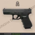 Singha Thong Firearms Co Ltd