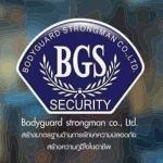 Bodyguard Strongman Co Ltd