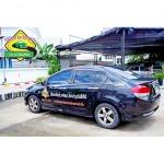 โรงเรียนสอนขับรถยนต์ นนทบุรี - โรงเรียนสอนขับรถกรมการขนส่งรับรอง - พงษ์เพชร ไดร์ฟวิ่ง