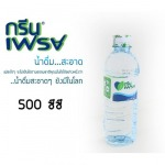 น้ำดื่มกรีนเฟรช 500 CC  - น้ำดื่ม กรีนเฟรช