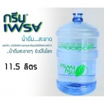 Drinking water bucket - Greenflesh Water