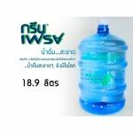 โรงงานผลิตน้ำดื่ม - น้ำดื่ม กรีนเฟรช
